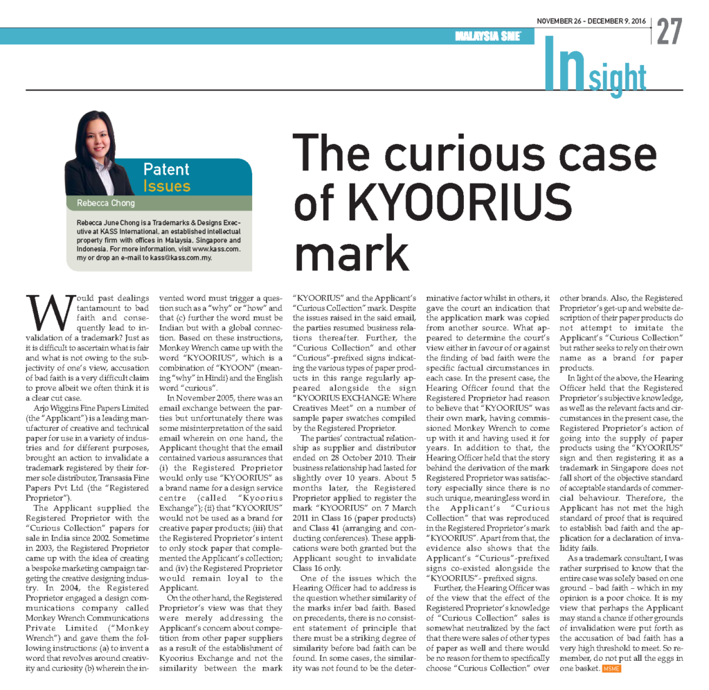11-nov16-msme-the-curious-case-of-kyoorius-mark-nov-2016