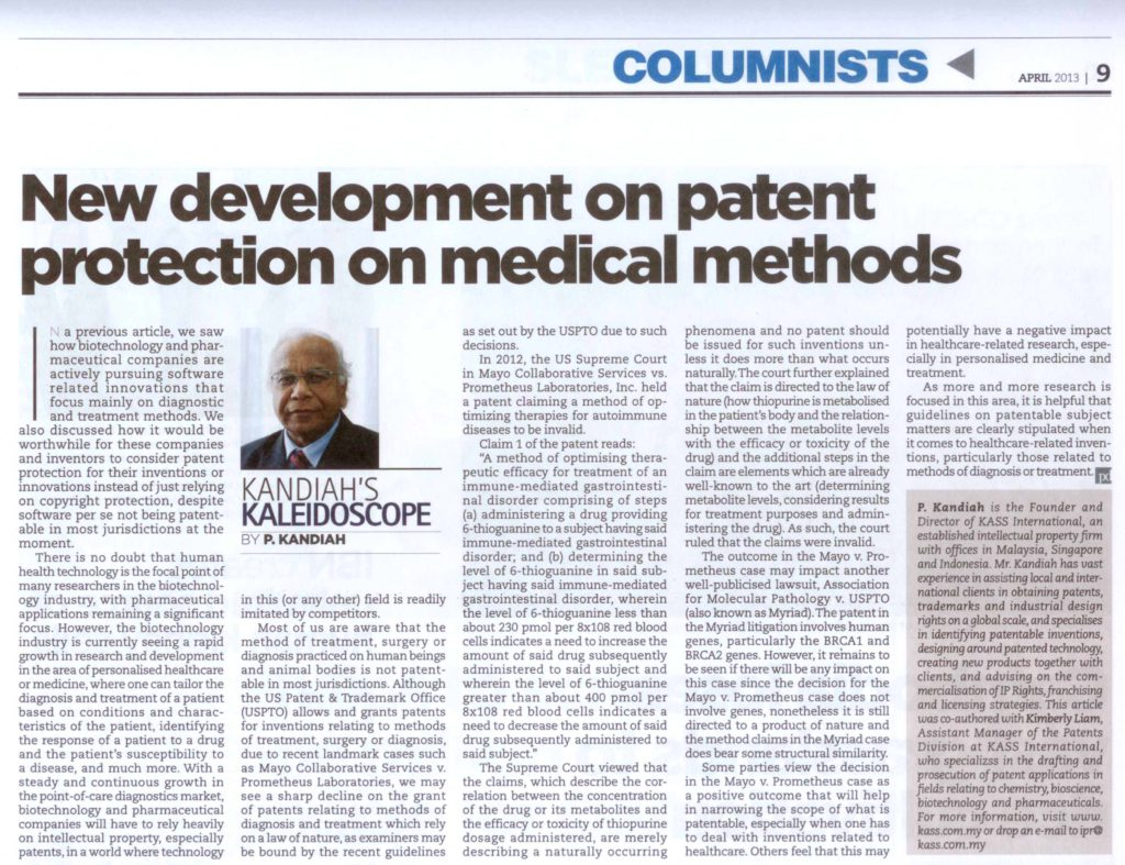 [的培养皿] New Development on Patent protection on Medical Methods
