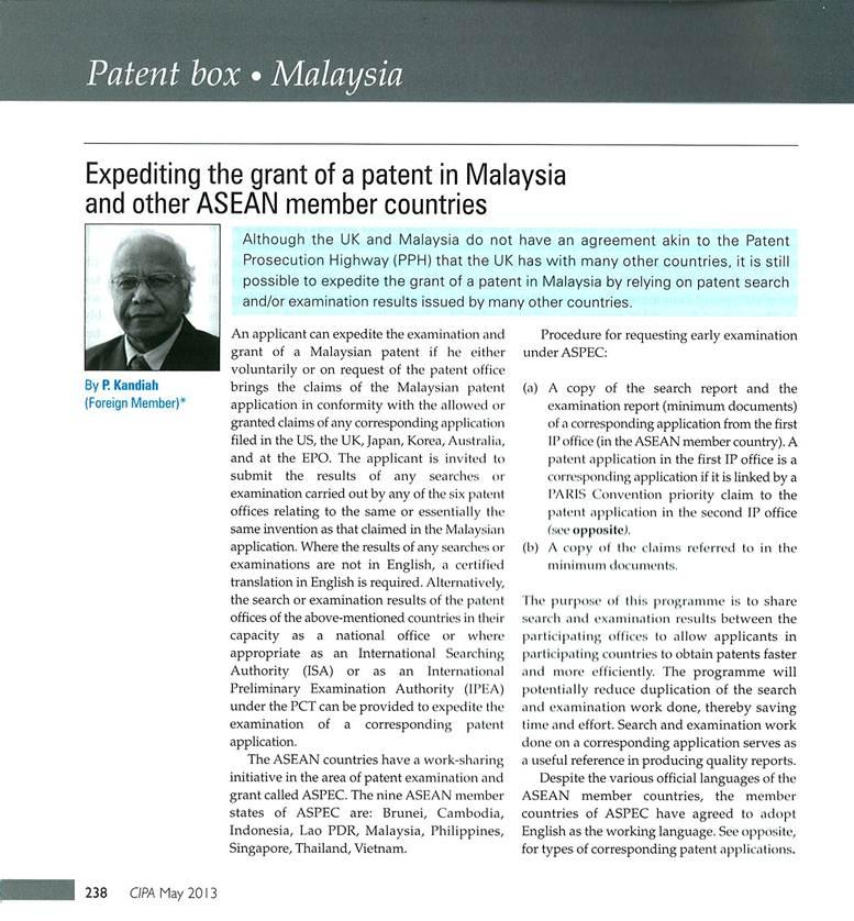 [CIPA Journal] Expediting the grant1
