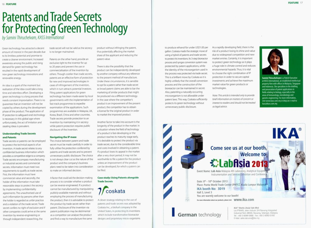 [众引观点] Patents and Trade Secrets for Protecting Green Technology
