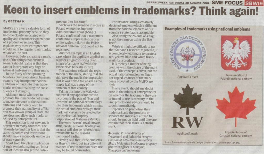 [StarBizWeek] Keen to Insert Emblems in Trademarks, Think Again!