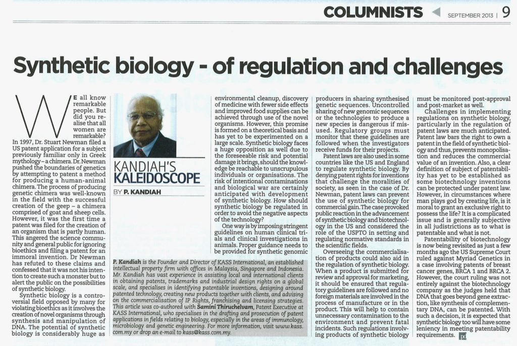 [的培养皿] Synthetic Biology-of Regulation and Challenges