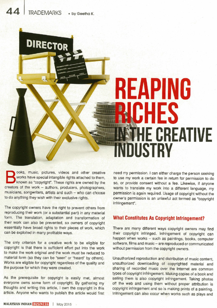 [MIB] Creative Industry 1