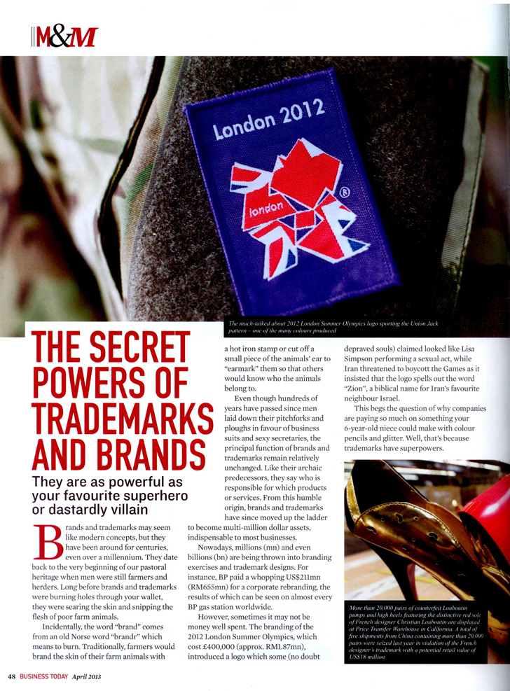 企业如今最秘密 - 权力 - 的的商标和品牌,PG-11