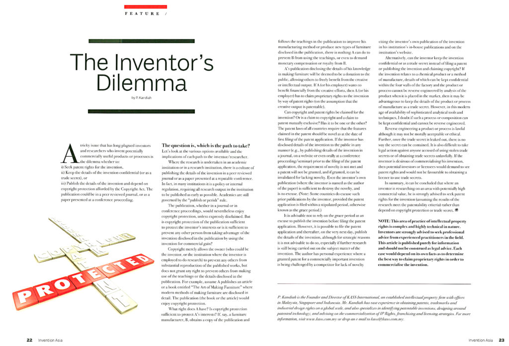 [Invention Asia] The Inventor's Dilemma