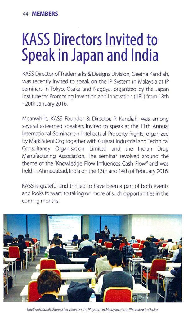 [众引观点] KASS董事应邀在日本和印度说话