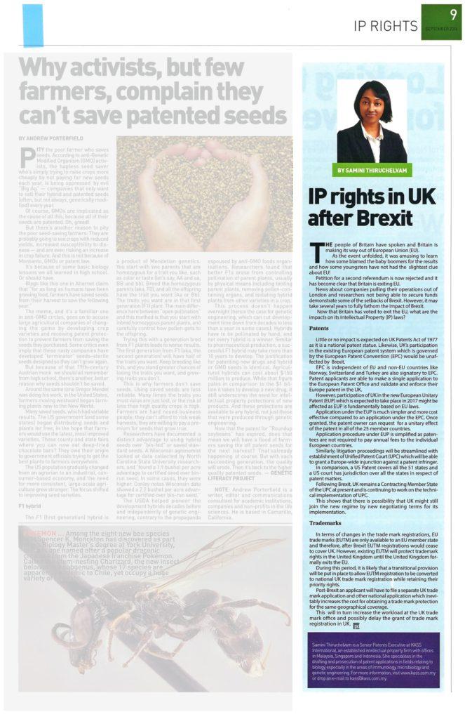 ペトリ皿-IP-権・イン・UKアフターbrexit