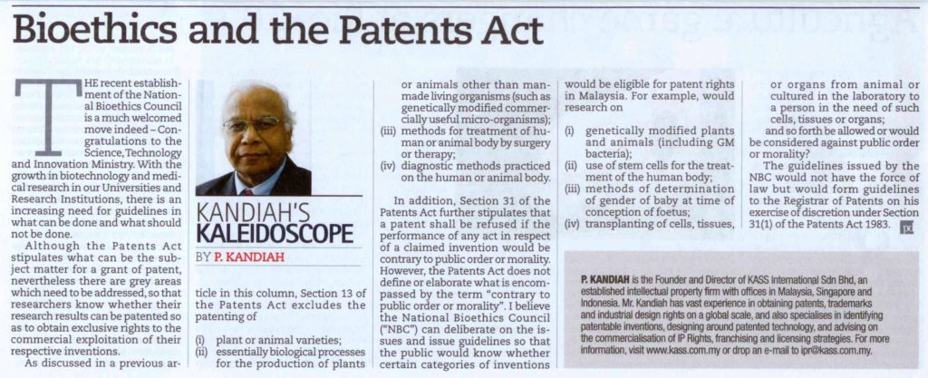 The-Petri-Dish-Bioethics-and-the-Patents-Act