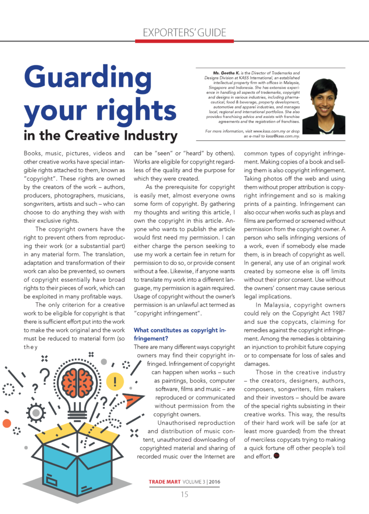 [Trademart] Guarding your rights in the creative industry [GK]