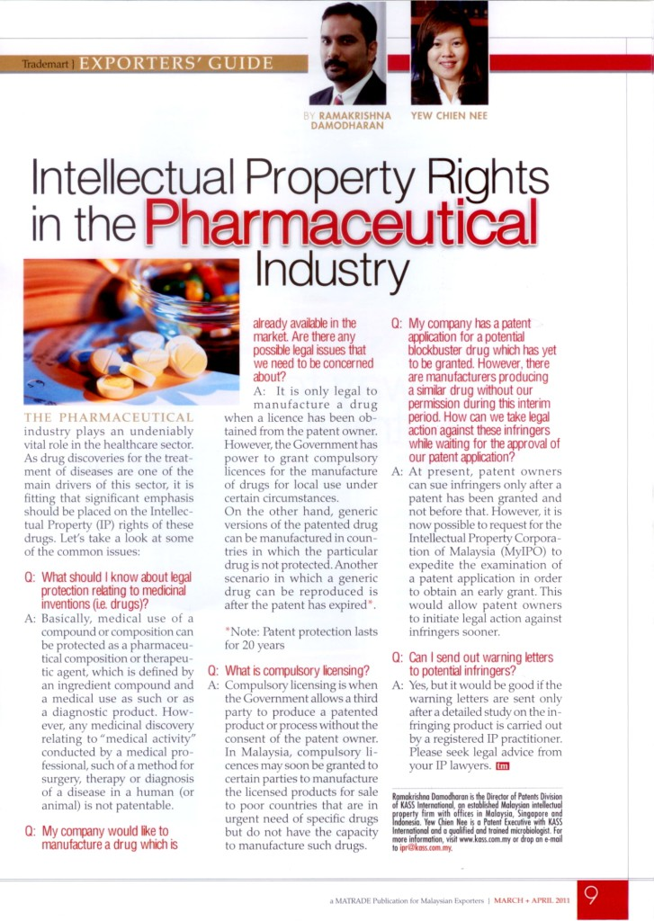 Trademark-Intellectual-Property-Rights-in-the-Pharmaceutical-Industry