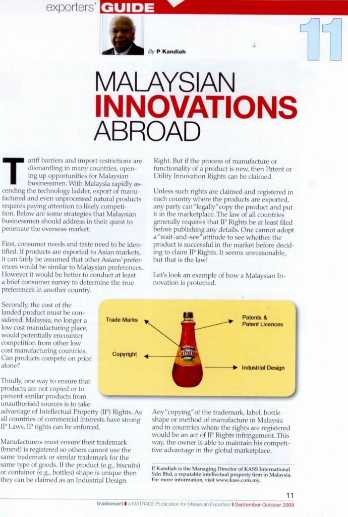 马来西亚的创新,在国外