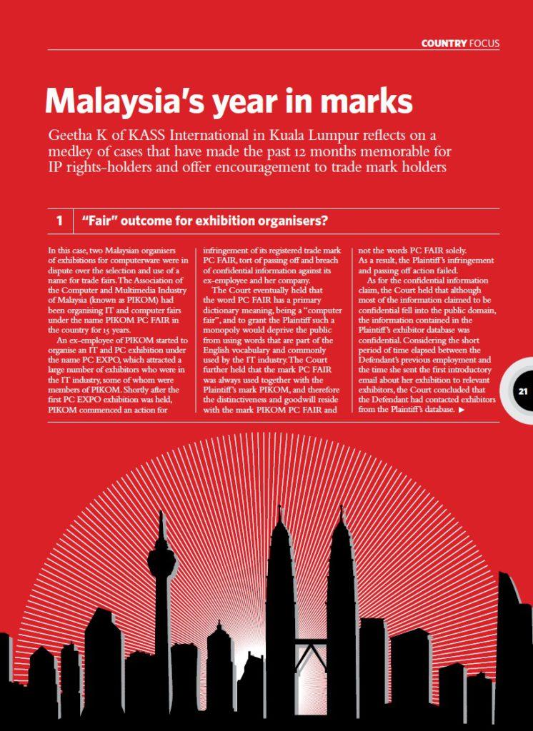 ITMA-レビュー-Malaysias年でマーク-1