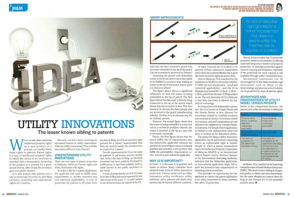 [BT] 58 - ユーティリティイノベーションと特許